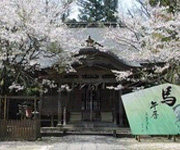 加知弥神社