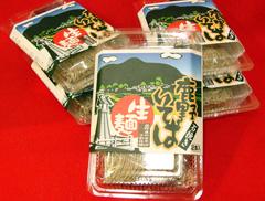 鹿野そば生麺
