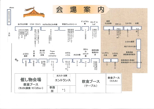 リーフレット裏面(縮小版).jpg